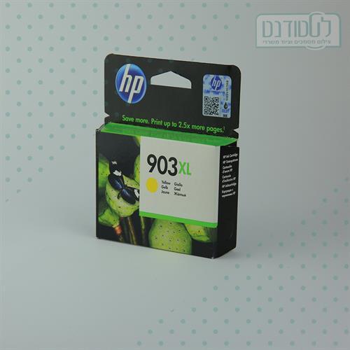 דיו HP903XL צהוב