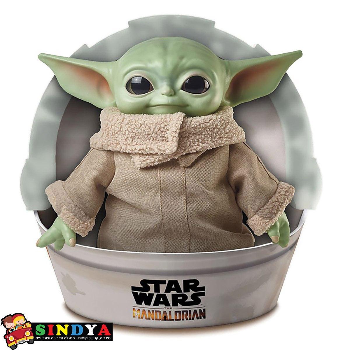 מלחמת הכוכבים בובת בייבי יודה - Star Wars Baby Yuda