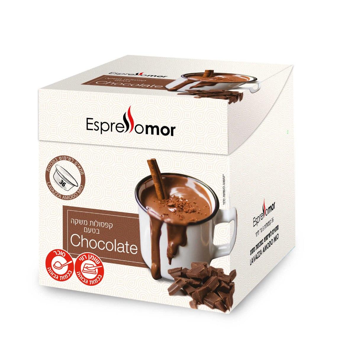 36 קפסולות Chocolate - שוקולאטה