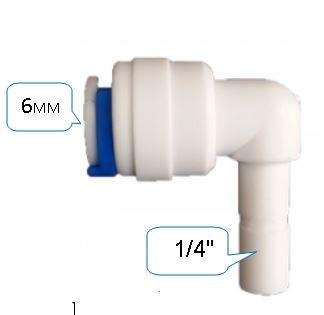 מחבר זווית נעץ 6ממ לצינור מים 6ממ