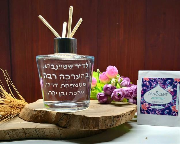 מתנה אישית ומרגשת לרופאה| מפיץ ריח זכוכית עם חריטה אישית