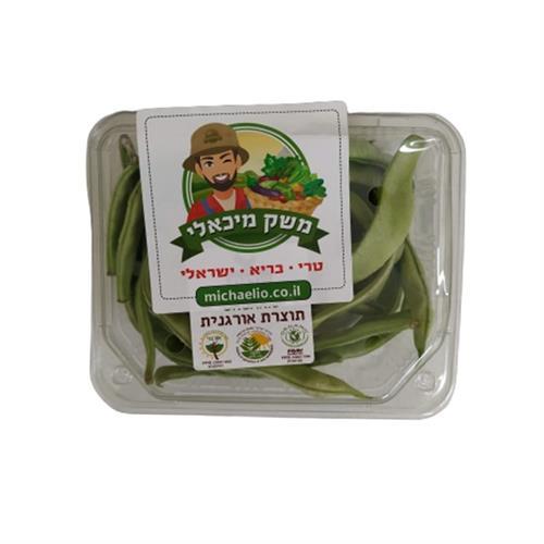 שעועית ירוקה דקה אורגנית - מארז 200 גרם