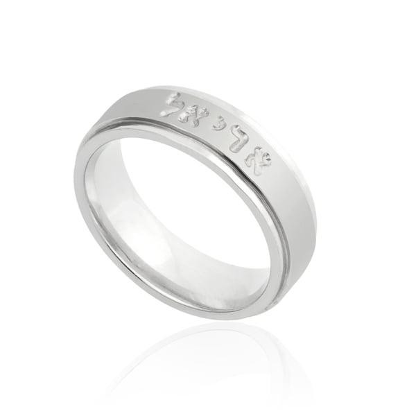 טבעת עומר