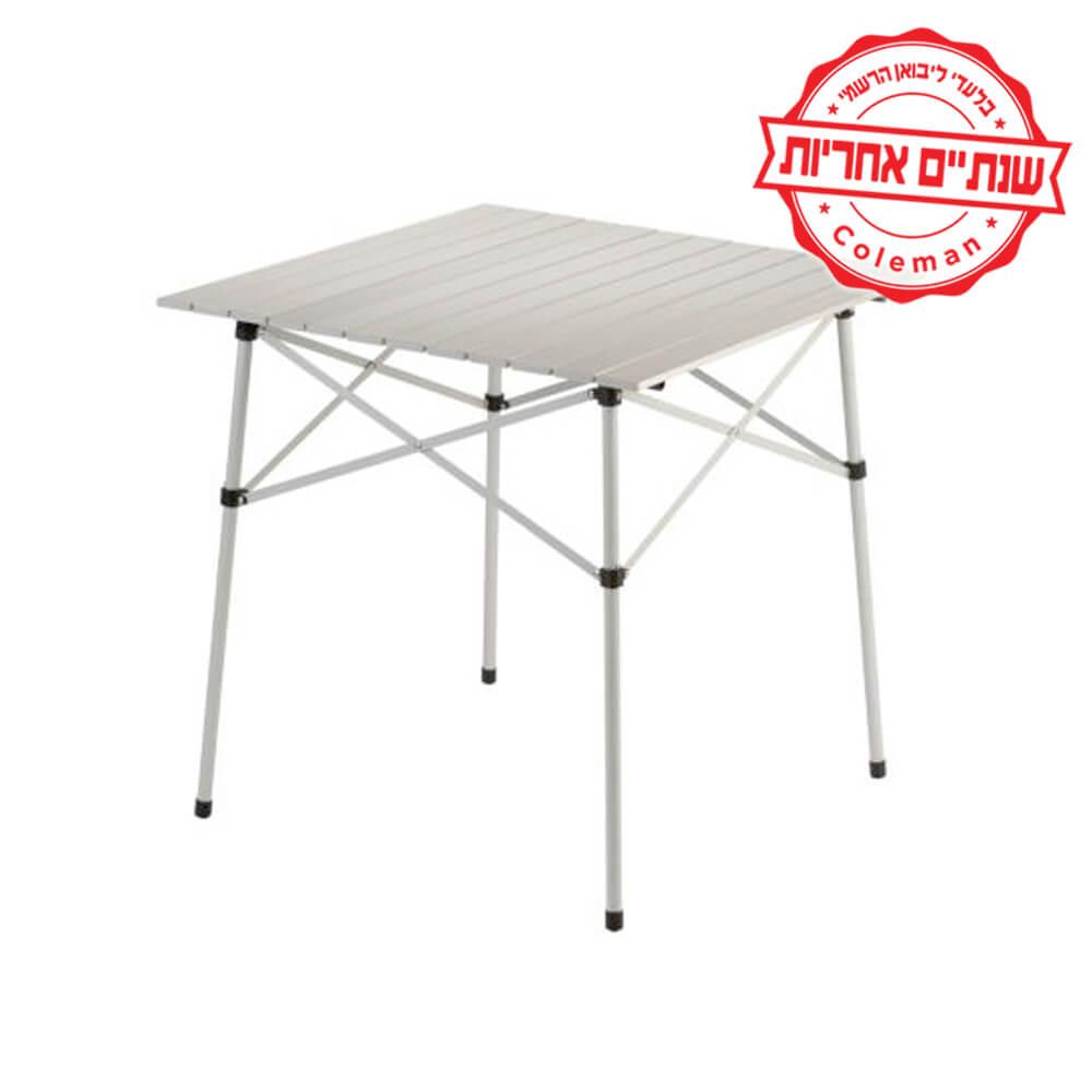שולחן קמפינג 360