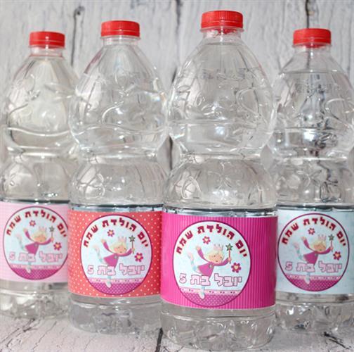 חבקים לבקבוקים בשלל עיצובים
