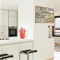 תמונת קנבס במטבח שלנו