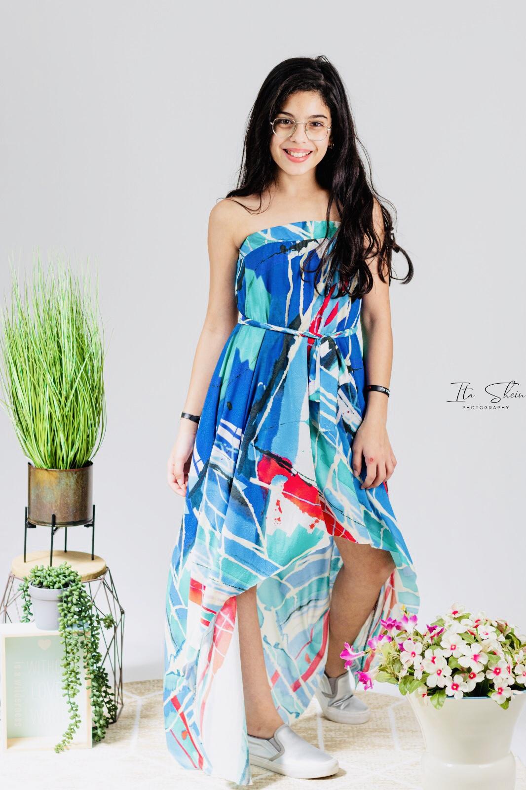 שמלת אפי