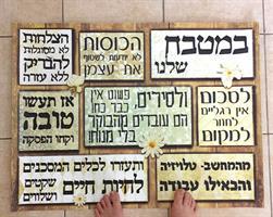 """שטיח פי וי סי למטבח """"במטבח שלנו""""  שטיח למטבח  שטיח פי וי סי   שטיח PVC   שטיחי פי וי סי מעוצבים"""