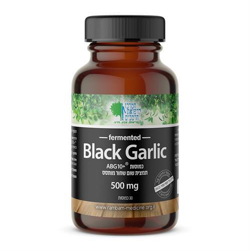"""שום שחור מותסס בריכוז כפול (מוצר פטנטי) 500 מ""""ג לכמוסה"""