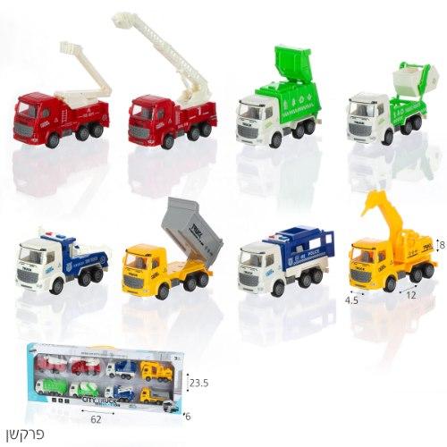 שמונה משאיות שירות