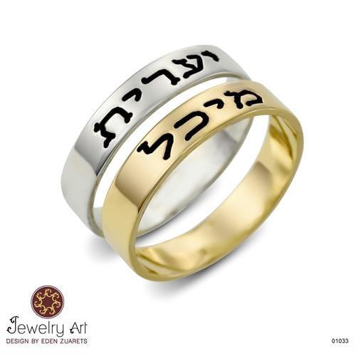 טבעת חריטה קלאסית דגם מרי-חריטה שחורה