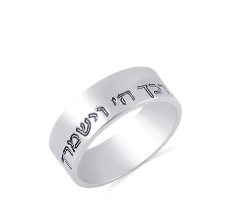 טבעת סגורה עבה מכסף 925 עם חריטה עמוקה