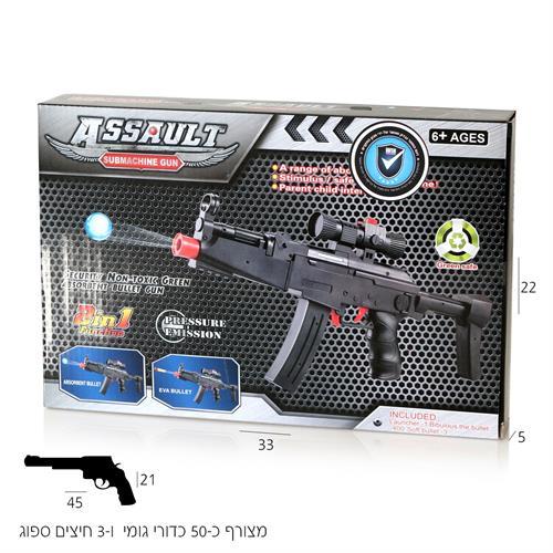 רובה כדורי ג'ל