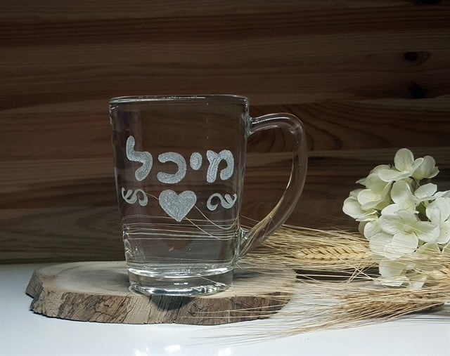 זו הכוס של מיכל