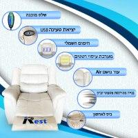 עור בז TV-270 חשמלית