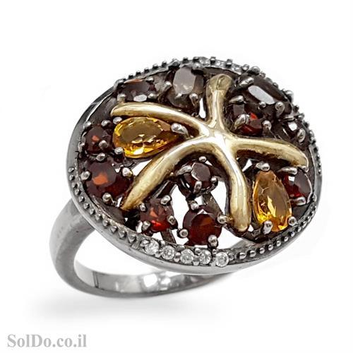 טבעת מכסף משובצת אבני גרנט, סיטרין וסמוקי טופז RG1692