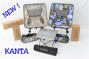כסא KANTA - ירוק צבאי