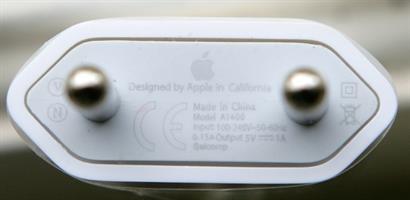 מטען מקורי לאייפון באריזה A1400