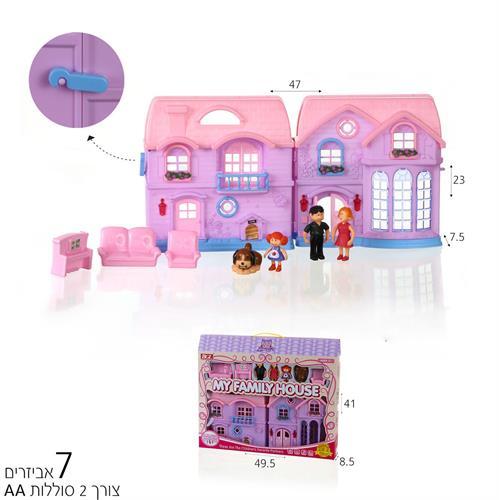 בית בובות שני חלקים + רהיטים
