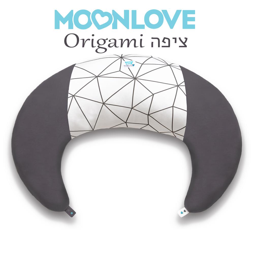 ציפה ORIGAMI לכרית MoonLove
