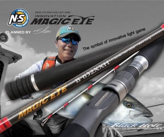 MagicEye innovation