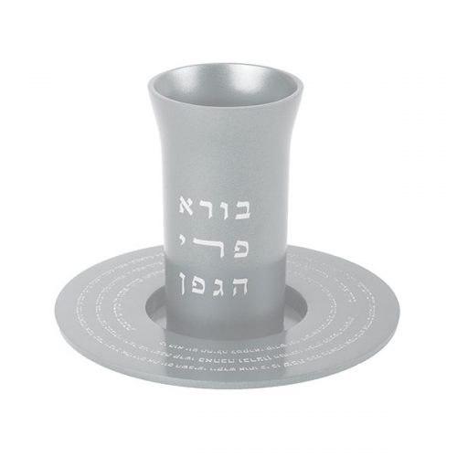 כוס קידוש - קידוש - כסוף