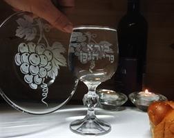 סט קידוש איש, כוס יין לקידוש, גביע קידוש מיוחד, גביע קידוש עם חריטה