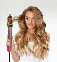 מברשת מקצועית לייבוש ועיצוב השיער 5 ב-1 – B.Hair