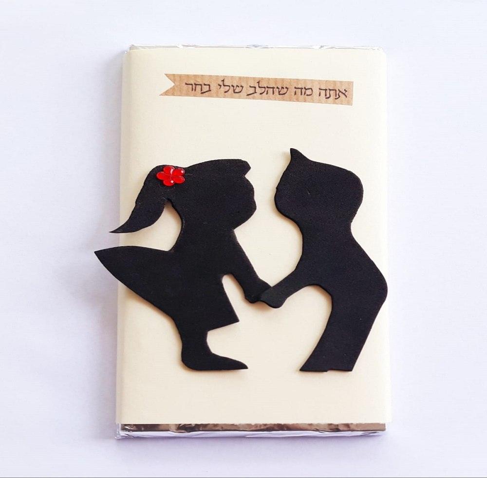 """סדנת """"אגרות מתוקות"""" - סדנת יצירה מתוקה לזוגות"""