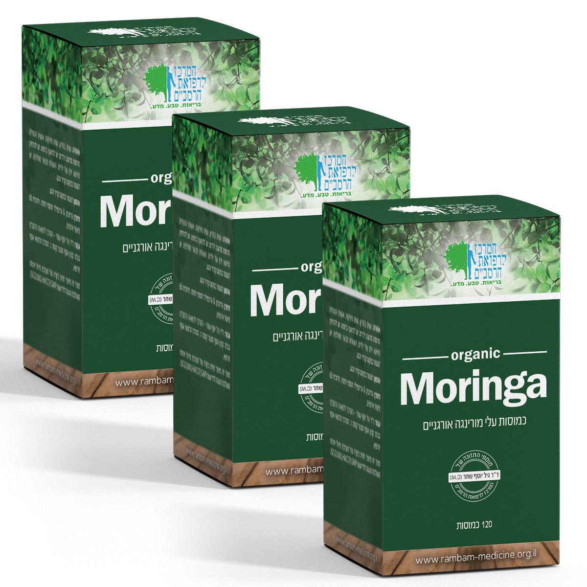 עלי מורינגה אורגניים בכמוסות במחיר מבצע! + מארז תה מורינגה אורגני בחינם!