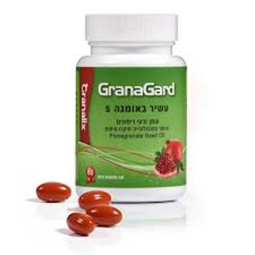 Granagard ננו אומגה 5  125 מג שמן זרעי רימונים 60 כמוסות רכות
