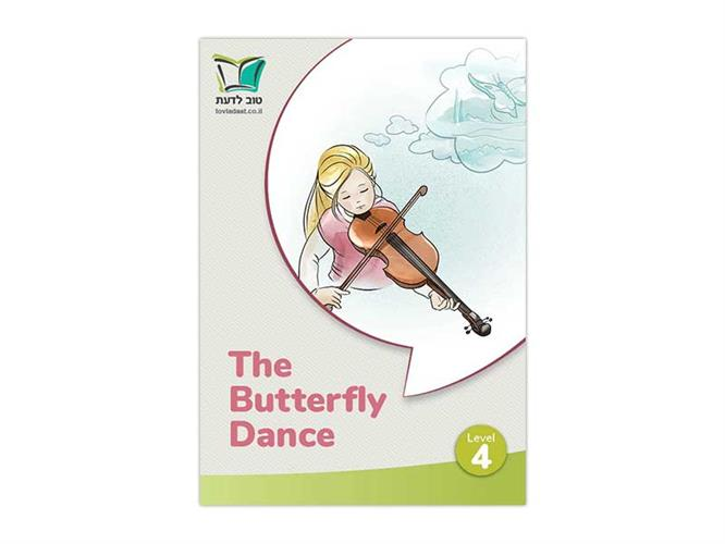 The Butterfly Dance | Level 4