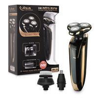 מכונת גילוח נשטפת  LEXUS GOLDSHV-310 3D