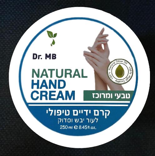 קרם טיפולי ארומתרפי לכפות הידיים מבית Dr. MB