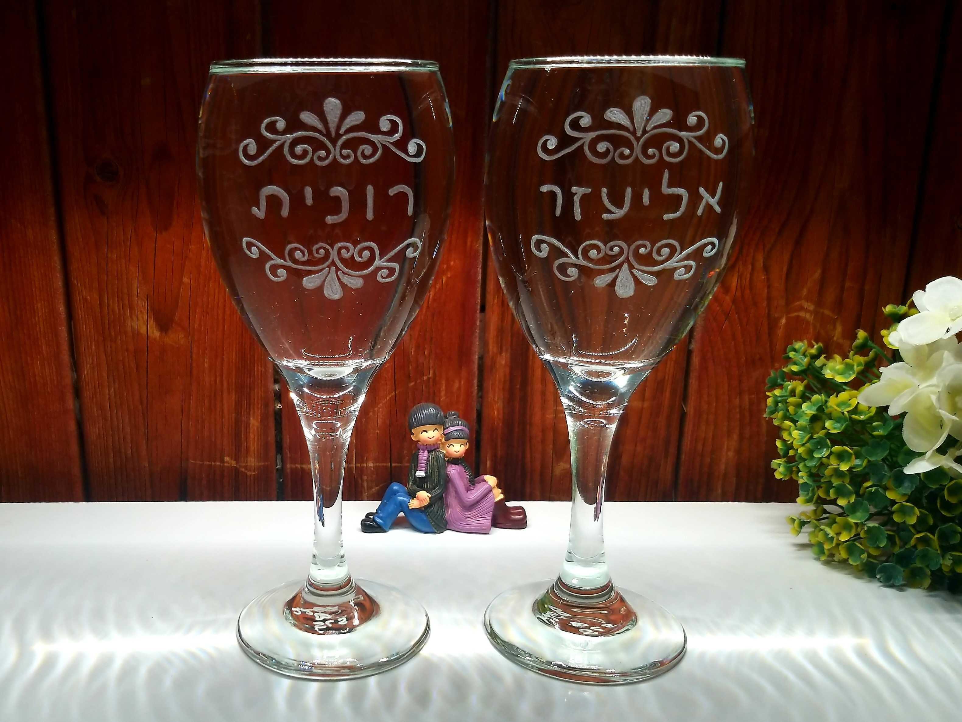 כוסות היין האישיות והמעוטרות