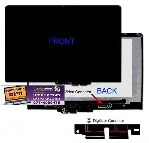 מסך מגע להחלפה לנובו יוגה Lenovo YOGA 710-14IKB Touch digitizer + LCD screen With Bezel Size