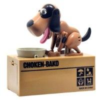 קופת חיסכון כלב