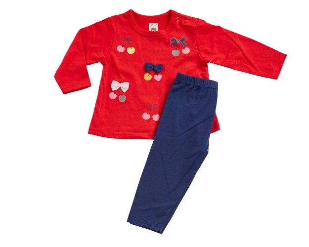 חליפת מעבר דובדבנים אדום מכנס לייקרה