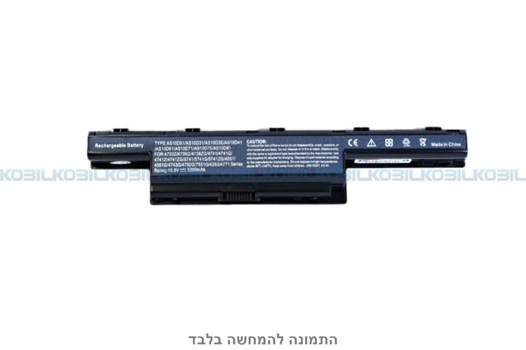 סוללה חליפית למחשב נייד Acer AS10D51/4252G/5742/5741