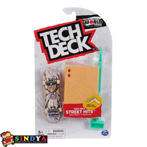 טק דק סקייטבורד אצבעות + רמפה קטנה - TECH DECK street hits home ramp