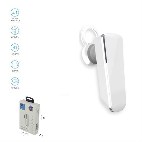 אוזניית סיליקון לבנה דיבורית Bluetooth