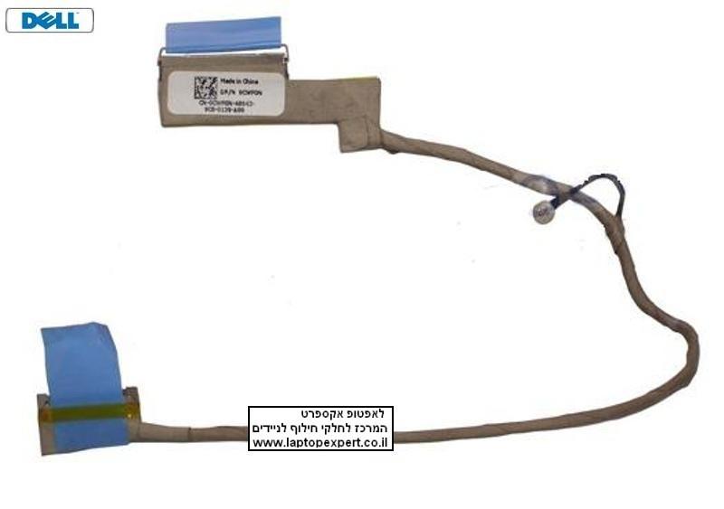 כבל מסך למחשב נייד דל Dell Studio XPS 1340 LCD Cable 13.3 0U538D , U538D , DD0IM3LC000 , DD0IM3LC100