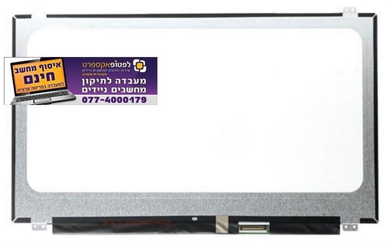 """החלפת מסך מגע למחשב נייד לנובו Lenovo ideapad 310-15ISK 15.6"""" touch screen"""