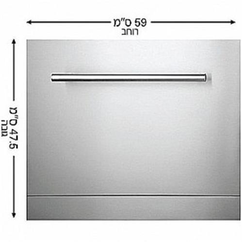 מדיח כלים אינטגרלי קומפקטי נירוסטה FRATELLI דגם 3305