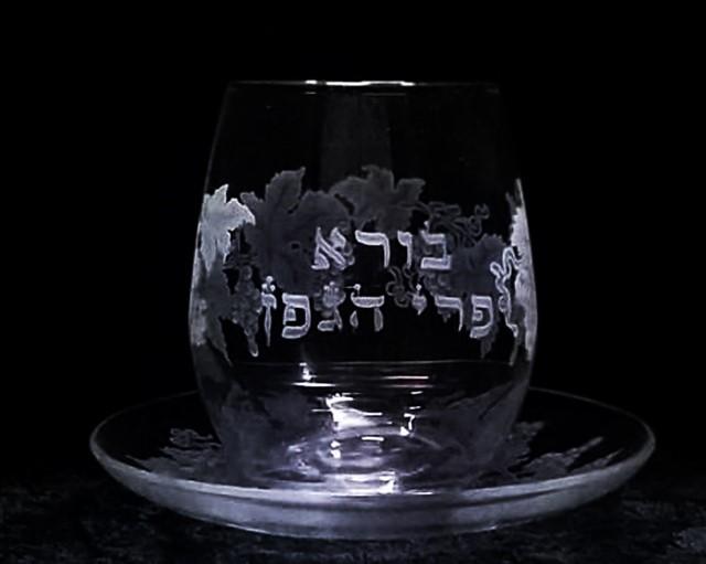 סט קידוש פרימיום | כוס ללא רגל וצלחת
