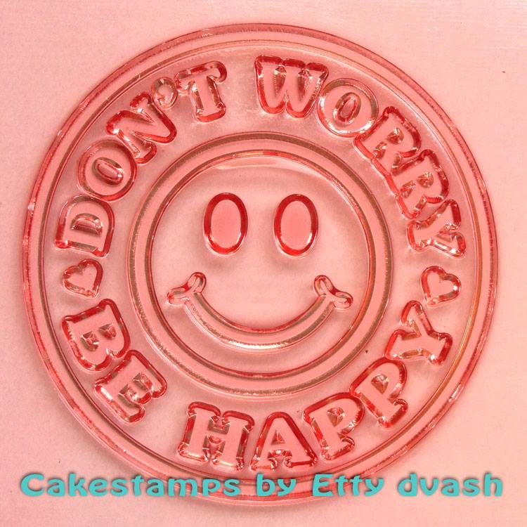 סמיילי - Don't worry be happy