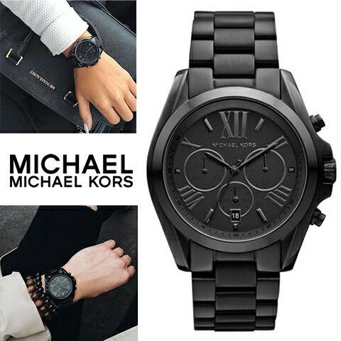 michael kors mk5550