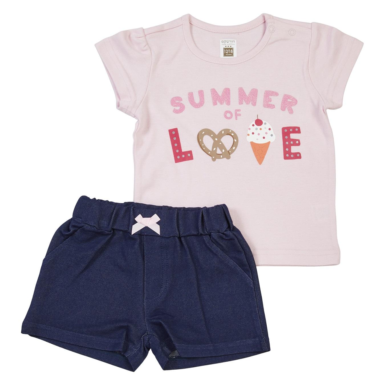 חליפה אהבת קיץ ורוד בהיר