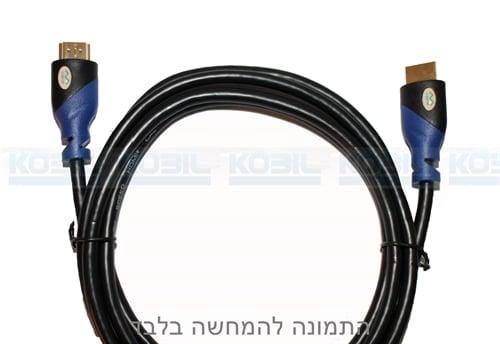 כבל HDMI זכר ל HDMI זכר באורך 1.5 מטר