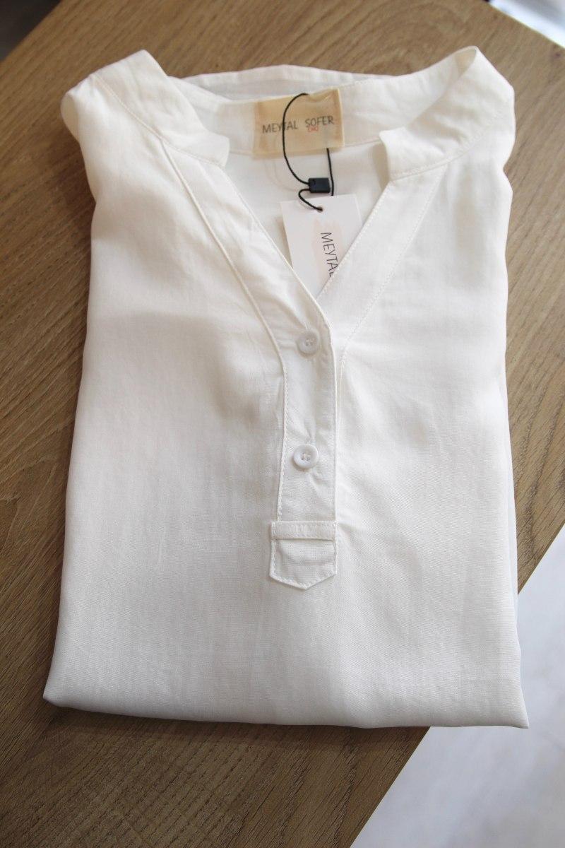 חולצת דוני לבנה